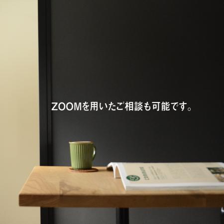スクリーンショット 2021-04-08 8.46.44